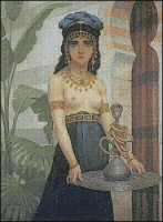 Harem Servant Girl